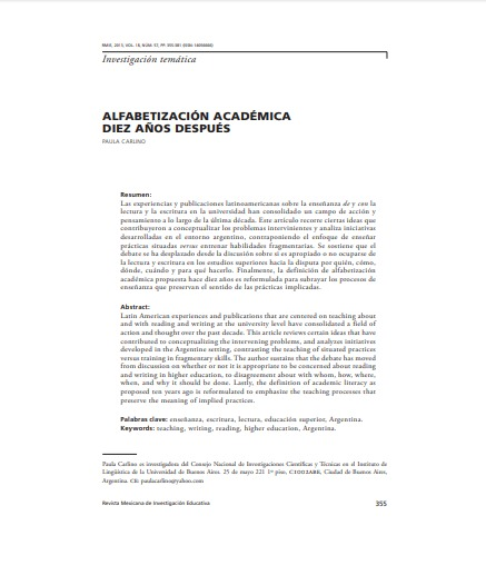 AlfabetizacionAcademica_10anosDespues_portada.png