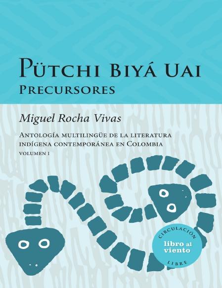 Pütchi_Biya_Uai_1.png