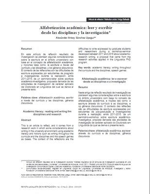 Alfabetización académica: leer y escribir desde las disciplinas y la investigación